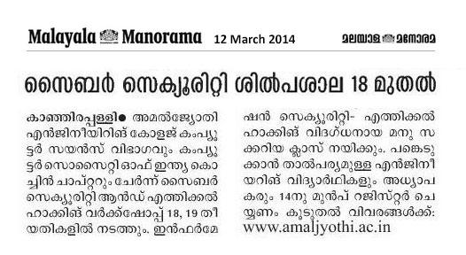Amal Jyothi College of Engineering   FIRST ENGINEERING ...